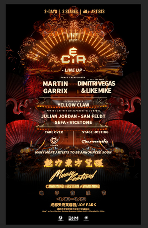 China's C.E.A. Festival Launches with Headliners Martin Garrix, Dimitri Vegas & Like Mike