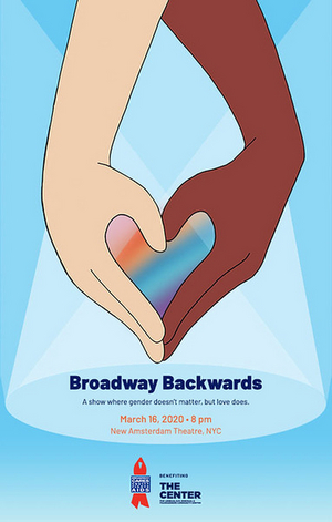 BC/EFA's BROADWAY BACKWARDS Returns on March 16, 2020 At The New Amsterdam Theatre