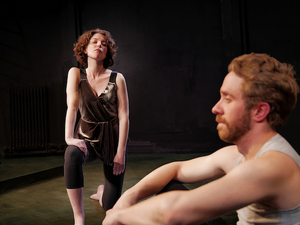 Hunger & Thirst Theatre Will Present the NYC Premiere of DISCUS at A.R.T. /New York Theatres