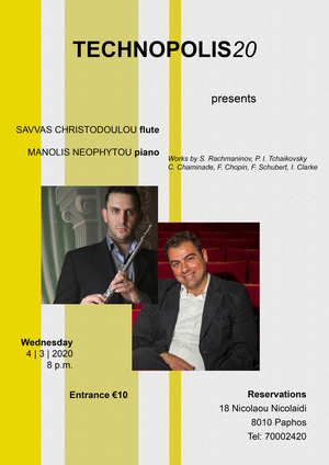 Savvas Christodoulou and Manolis Neophytou Perform a Concert For Flute and Piano at Technopolis 20