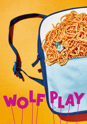Soho Rep in Association with Ma-Yi Theater Company Will Present Hansol Jung's WOLF PLAY