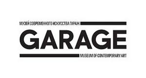 Moscow's Garage Museum Closes In Response To Coronavirus