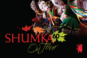 SHUMKA 60 In Edmonton Announces Rescheduled Dates