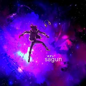 Sagun Announces New EP 'feathers'