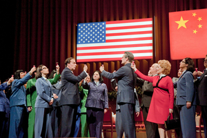 BWW Reviews: A Great Week for Haircuts at the Met, from BARBIERE to NIXON