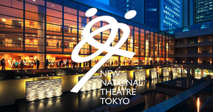 New National Theatre Tokyo Launches 'NNTT at Home'
