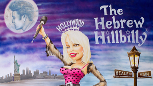 "BWW Spotlight Series: Meet Shelley Fisher, ""The Hebrew Hillbilly"""