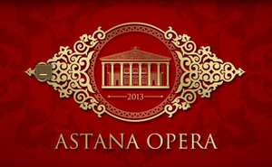 The Astana Opera Will Show Exclusive Ballet Productions Online for the First Time