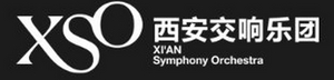 Xi'an Symphony Orchestra to Stream Online Concerts