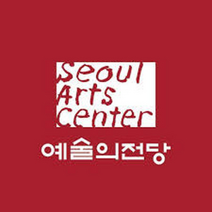 Performing Arts Centers in South Korea Plan to Reopen This Week With New Guidelines