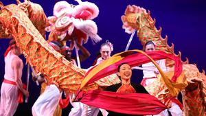 New Jersey Performing Arts Center Presents New Dance Performances