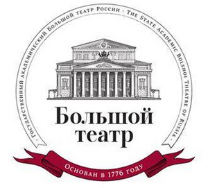 Bolshoi Theater is Optimistic About Returning to Performances