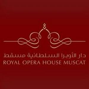Royal Opera House Muscat Postpones Upcoming Season