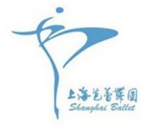 Shanghai Ballet Invites Head of the City's COVID-19 Clinical Experts' Team to Watch SWAN LAKE