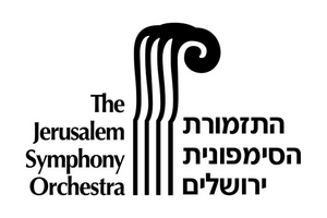 Jerusalem Symphony Orchestra Holds First Concert Since the Health Crisis