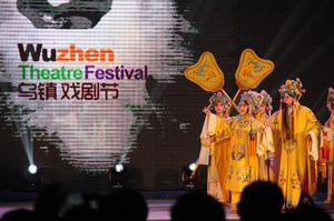 8th Annual Wuzhen Theater Festival Postponed to 2021