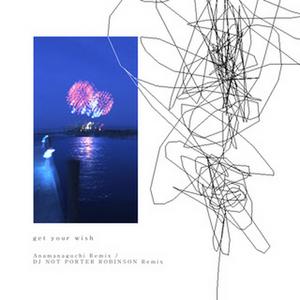 Porter Robinson Shares Anamanaguchi Remix of 'Get Your Wish'
