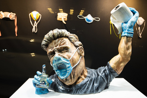 Curated Storefront Presents Online Exhibit MASK-R-AID