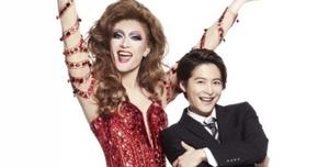 Japanese Stage and Screen Actor Haruma Miura Dies at 30
