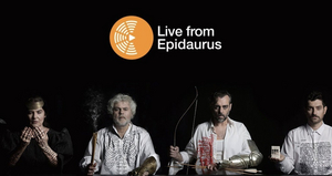 National Theatre of Greece Will Live Stream THE PERSIANS by Aeschylus, Live From Epidaurus
