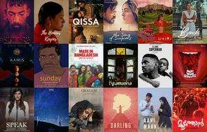 BMO IFFSA Toronto Reinvents Itself as Virtual Film Festival Experience