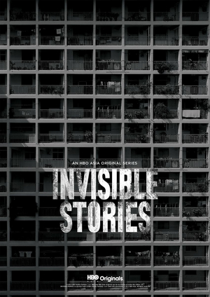 HBO Asia's Original Anthology Drama Series INVISIBLE STORIES To Premiere In The U.S.