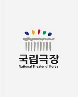 National Theater of Korea Announces its 2020-2021 National Repertory Season