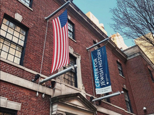 Center for Jewish History Receives NEH CARES and Other Relief Funds for Humanities