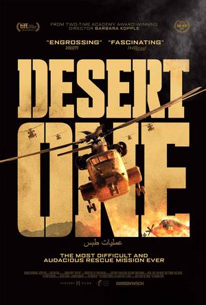 Barbara Kopple's DESERT ONE Documentary Opens Tomorrow