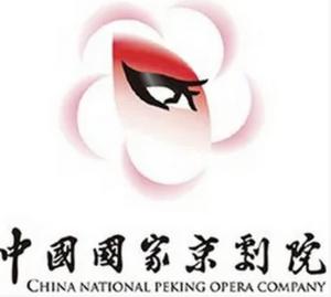 Peking Opera Online Season Garners Over 46 Million Views So Far
