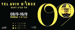 Tel Aviv Dance Festival Goes Digital in 2020