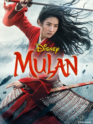 Add Disney's MULAN to Your Digital Collection Tuesday, Oct. 6