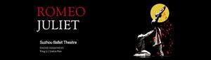 Suzhou Ballet Theatre Presents ROMEO AND JULIET
