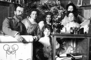 CHRISTMAS WITH THE ROMANOVS and Tree Lighting Among Virtual holiday Programs at the Museum of Russian Icons
