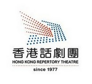 HKRep Artistic Director Anthony Chan Presents THE FINALE OF MR. AD