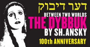 The Congress for Jewish Culture Hosts Special Panel to Commemorate 100th Anniversary of THE DYBBUK Tomorrow
