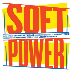 BWW Blog: Why Soft Power is Number One on My Spotify Wrapped