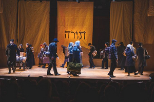 FIDDLER ON THE ROOF In Yiddish Cast To Release Video Singing 'God Bless America' In Yiddish