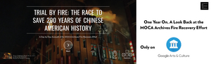 MOCA Marks 1-Year Anniversary Of Fire At Archives With Online Exhibition