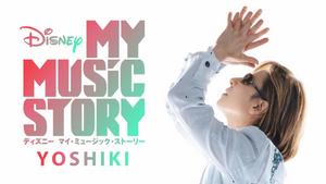MY MUSIC STORY: YOSHIKI Will Premiere on Disney Plus