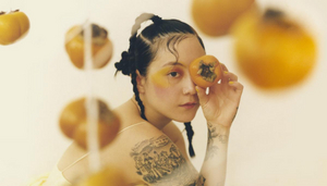 Japanese Breakfast Announces New Album 'Jubilee'