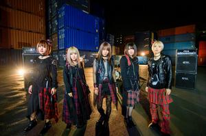 Japanese Metallers BRIDEAR Share New Single 'Daybreak'