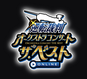 Tokyo Philharmonic Orchestra Will Perform an ACE ATTORNEY Concert