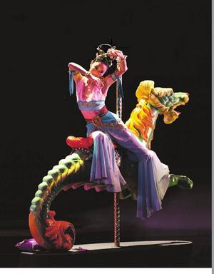 Nai-Ni Chen Dance Company Announces 4/5-4/9 Schedule for The Bridge