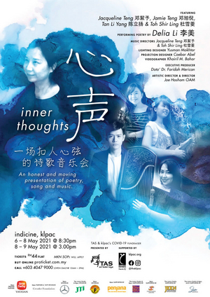 INNER THOUGHTS Will Be Presenting at KLPAC This May