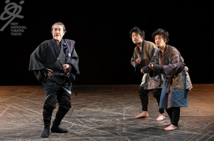 KIRARE NO SENTA is Now Being Performed at the New National Theatre in Tokyo