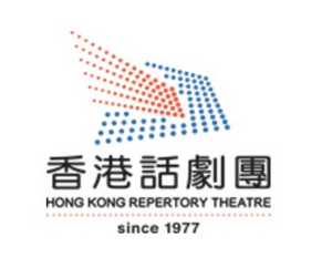 LE PERE Will Be Performed at Hong Kong City Hall Theatre Next Month