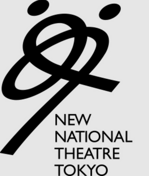 Russian Double Bill Premieres at New National Theatre in Tokyo