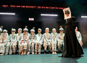 THE LITTLE SWEEP Will Be Performed at Bolshoi This Weekend