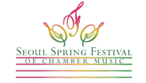 Seoul Spring Festival of Chamber Music Will Return in May 2021